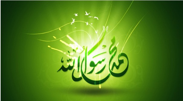 Inscription on the prophetic mission of Muhammad https://addons.opera.com/fy/wallpapers/details/islamic-theme/
